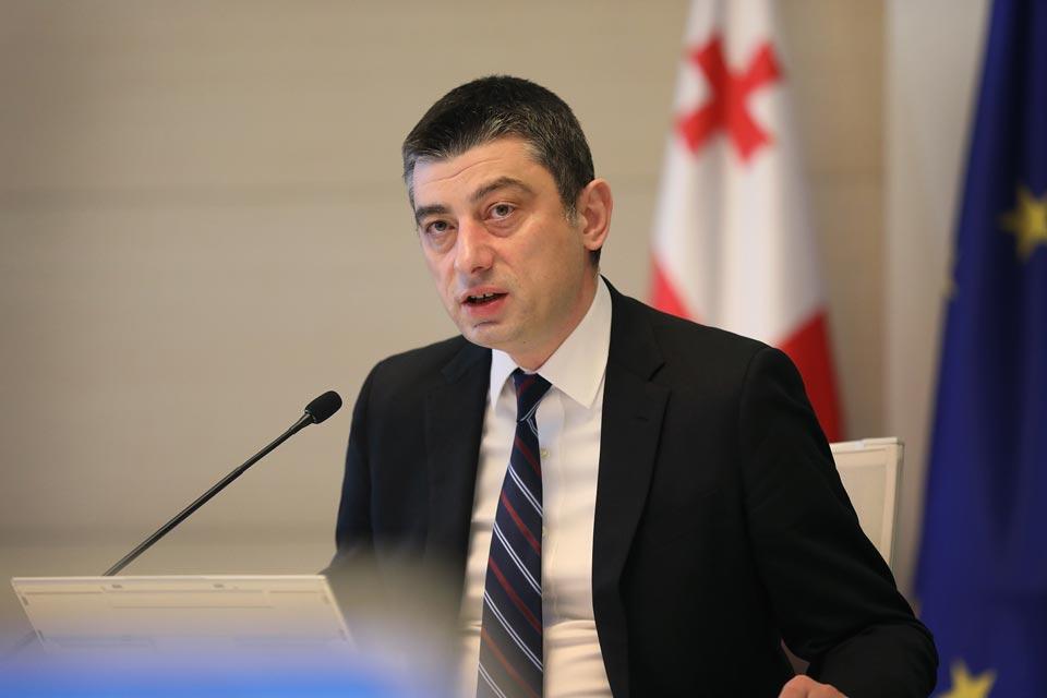 Георгий Гахария - Соглашение об избирательной системе является шагом к укреплению демократии, снижению поляризации и устойчивому развитию страны