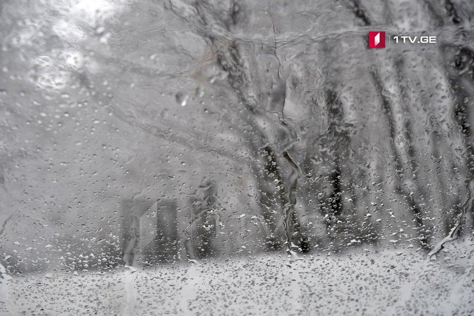 დასავლეთ საქართველოში წვიმა, ხოლო აღმოსავლეთ საქართველოში თოვაა მოსალოდნელი