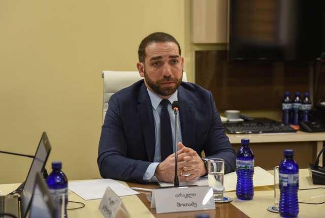 Ираклий Шотадзе избран кандидатом на пост Генерального прокурора Грузии