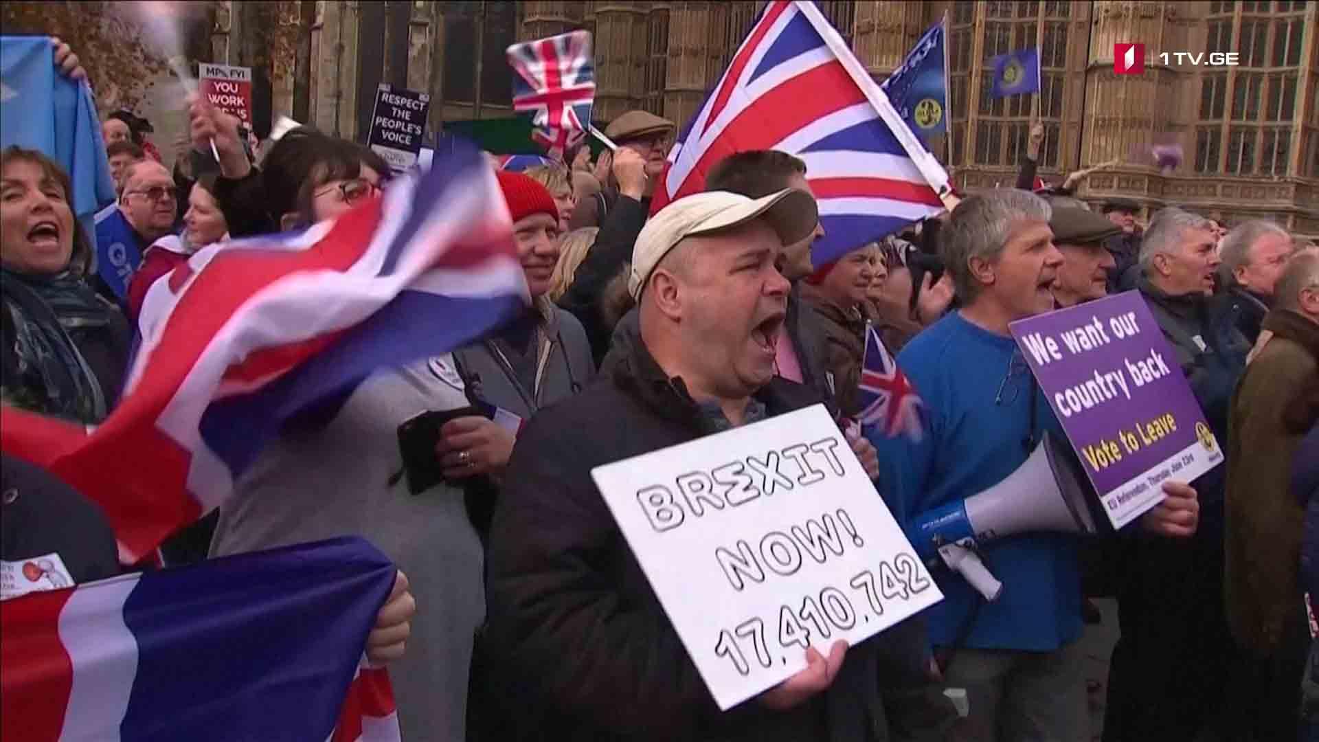 ბრექსიტი და საქართველო