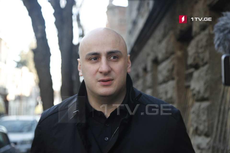 Сегодня в Тбилисском городском суде состоится рассмотрение дела Ники Мелия по существу