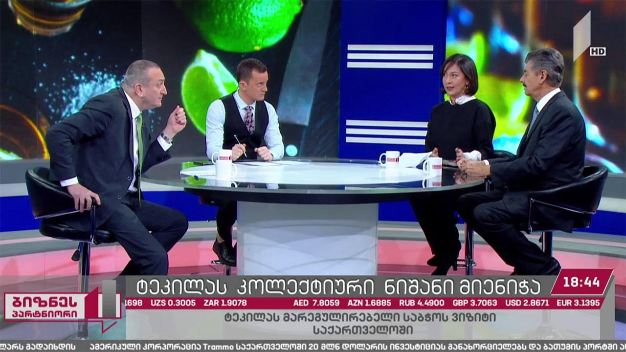 ტეკილას მარეგულირებელი საბჭოს ვიზიტი საქართველოში