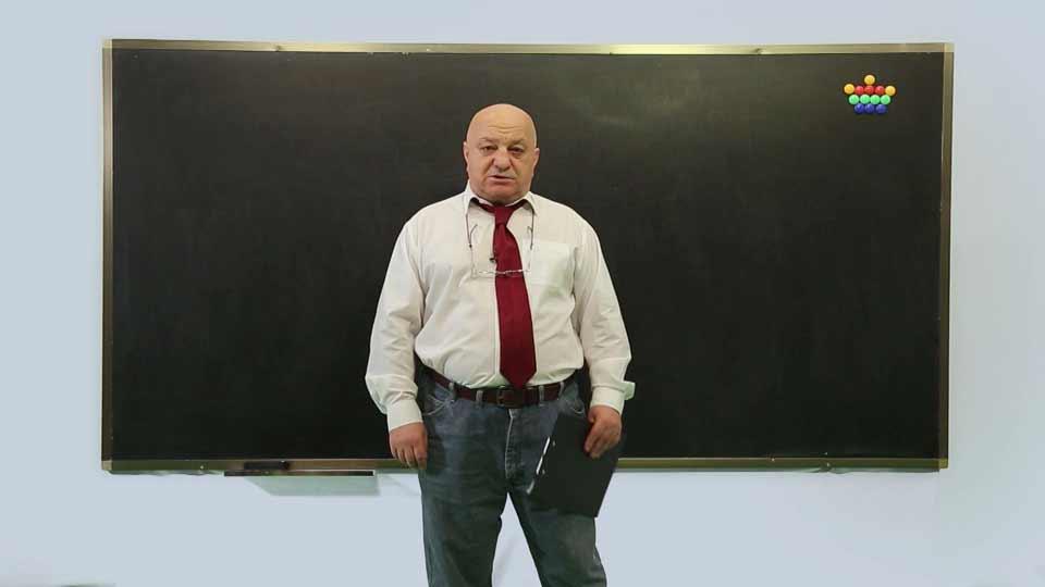 ცვანციკას ონლაინ გაკვეთილები - Vკლასი: ამოცანები (II ნაწილი)