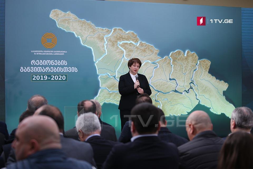 მაია ცქიტიშვილი - რეგიონების განვითარებისათვის გასულ წელს უპრეცედენტო მასშტაბის სამუშაო ჩატარდა და 402 მილიონი ლარის 6 774 პროექტი დაფინანსდა