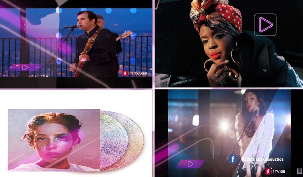 რადიო აკუსტიკა - ზაზა ხუციშვილის საყვარელი სამი სიმღერა