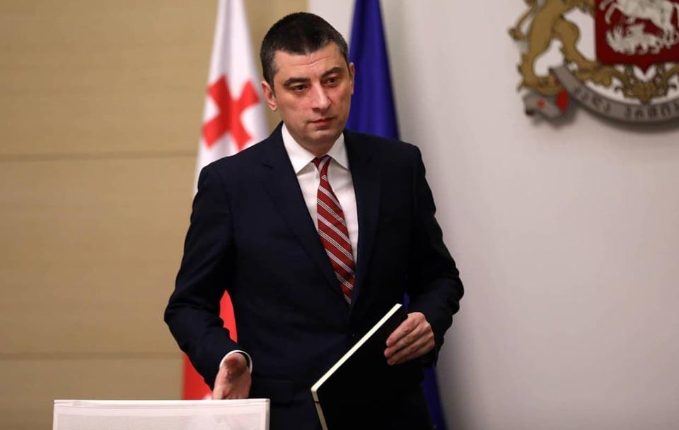 Георгий Гахария - Мы продвигаемся по пути европейских и евроатлантических устремлений и я благодарю международных партнеров за их поддержку