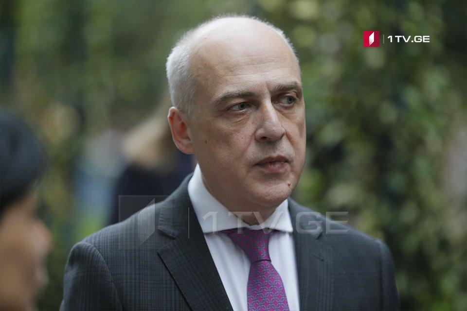 Давид Залкалиани принял участие в дискуссии по Черноморскому региону