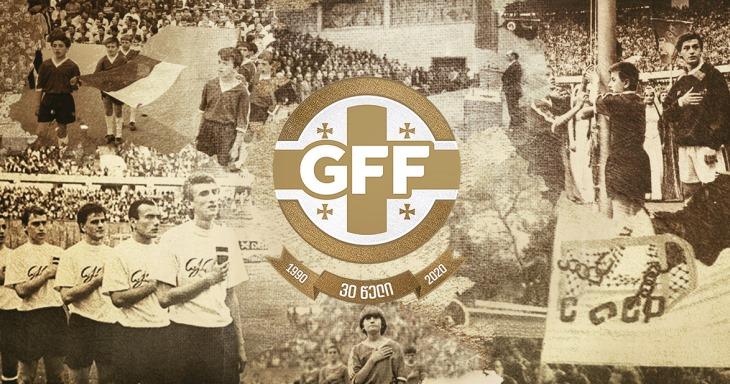 კობიაშვილი ქართული ფეხბურთის იუბილეს გამოეხმაურა - მჯერა, რომ ერთად დავწერთ წარმატების ისტორიას