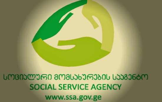 SSA publishes statistics on Pecuniary Social Assistance