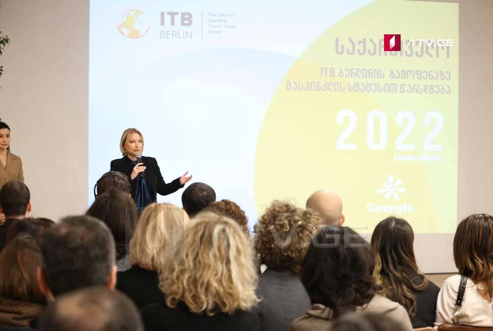 ნათია თურნავა - გამოფენაზე ITB Berlin მასპინძლის სტატუსის მოპოვება აღიარებაა, რომ საქართველო ერთ-ერთი ყველაზე უსაფრთხო, სწრაფად მზარდი, საინტერესო ქვეყანაა