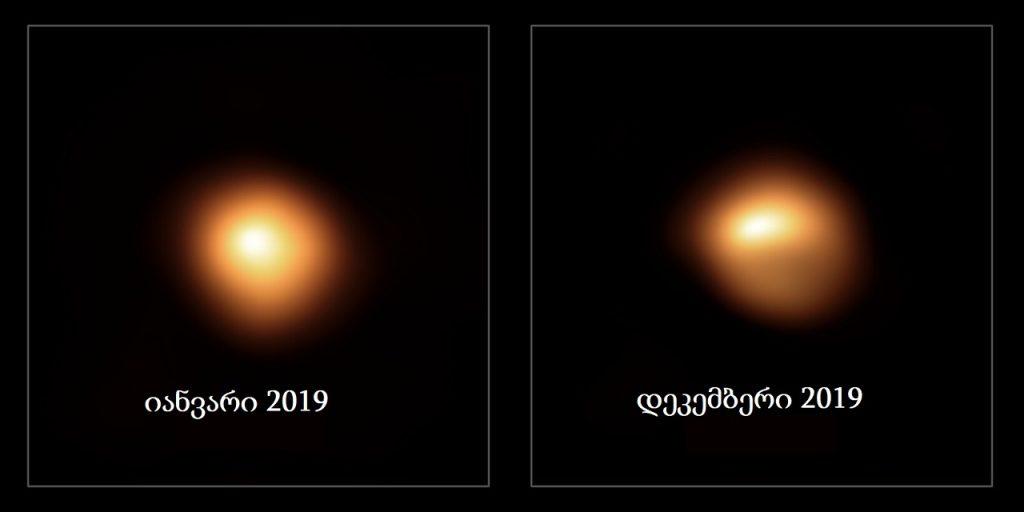 ბეთელგეიზეს ახალი, დეტალური ფოტოები — რა ხდება აფეთქებისთვის განწირული ვარსკვლავის თავს