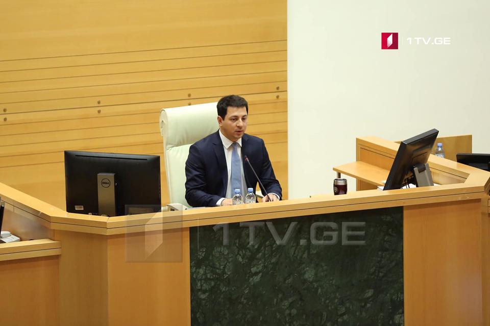 Arçil Talakvadze Parlamentin fəaliyyətinin 2019-cu ilin hesabatını təqdim edəcək