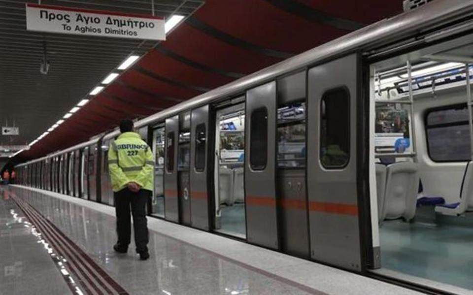 ათენში საზოგადოებრივი ტრანსპორტის თანამშრომლები გაიფიცნენ