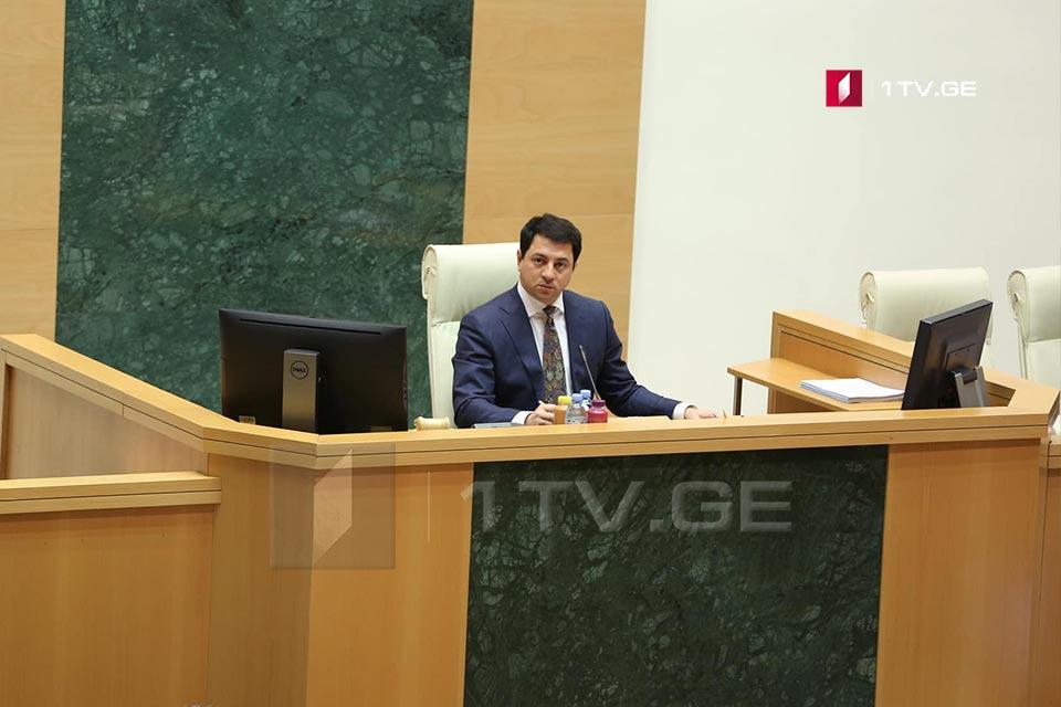 Parliament Speaker presenting annual report for 2019