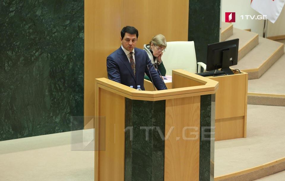 Parliament Speaker addressed Abkhazian and Ossetian fellow citizens