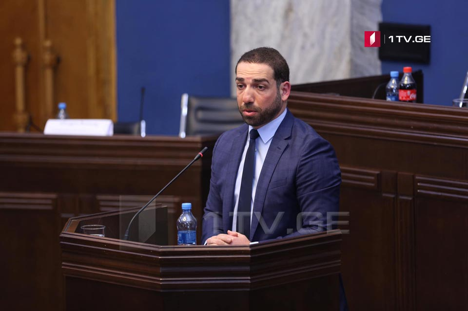 Irakli Shotadze approved as General Prosecutor by Parliament