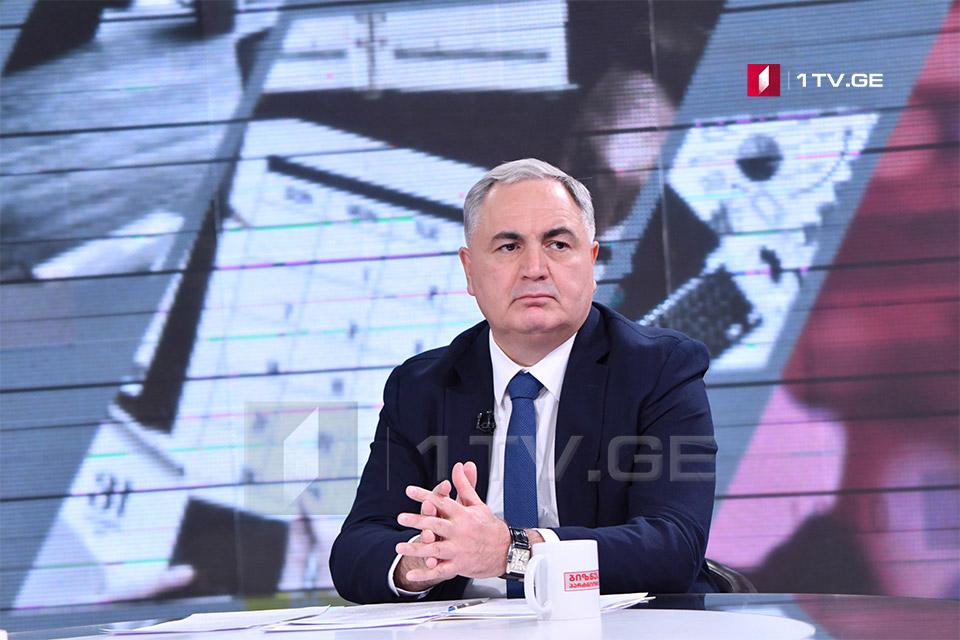 ირაკლი კოვზანაძე - საერთაშორისო სავალუტო ფონდის დასკვნა ინვესტორებისთვის კარგი გზავნილია
