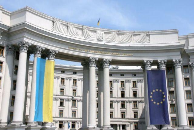 უკრაინის საგარეო უწყება - რუსეთმა კვლავ უგულებელყო საერთაშორისო სამართლის ნორმები და პრინციპები
