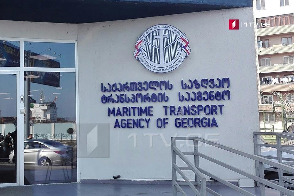 Пираты, захватившие в Африке грузинских моряков, пока не выдвинули требований