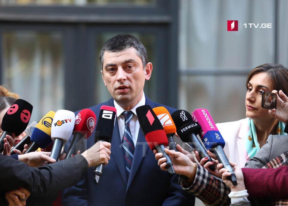 Giorgi Gakharia – The aim of Archil Tatunashvili's bravery as well as our objective is unification of Georgia
