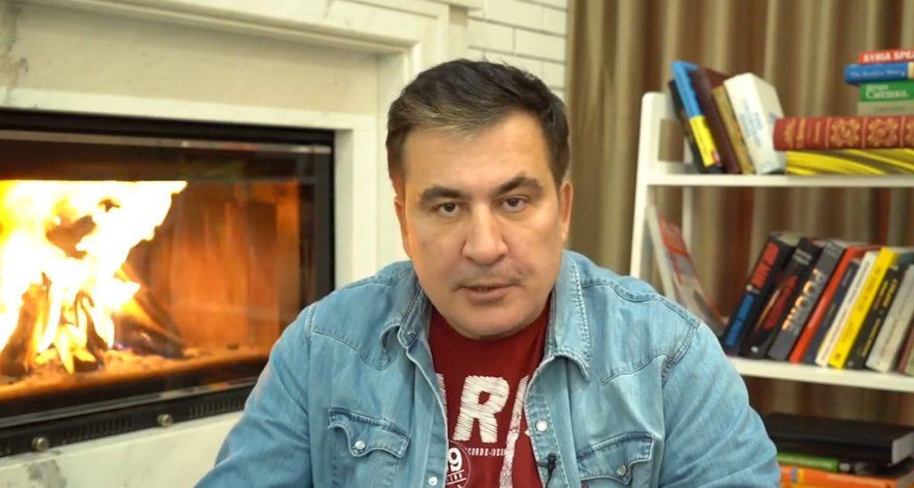 Mikheil Saakashvili - Georgian gov't should suspend flights to and from Iran