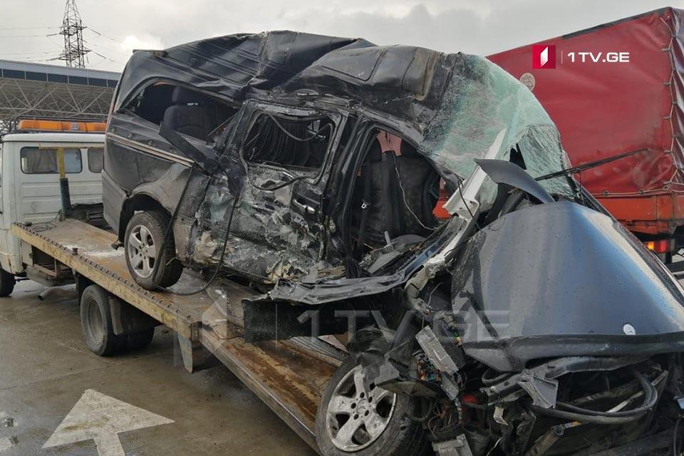 სამტრედიასთან ავარიის შედეგად ხუთი ადამიანი დაიღუპა