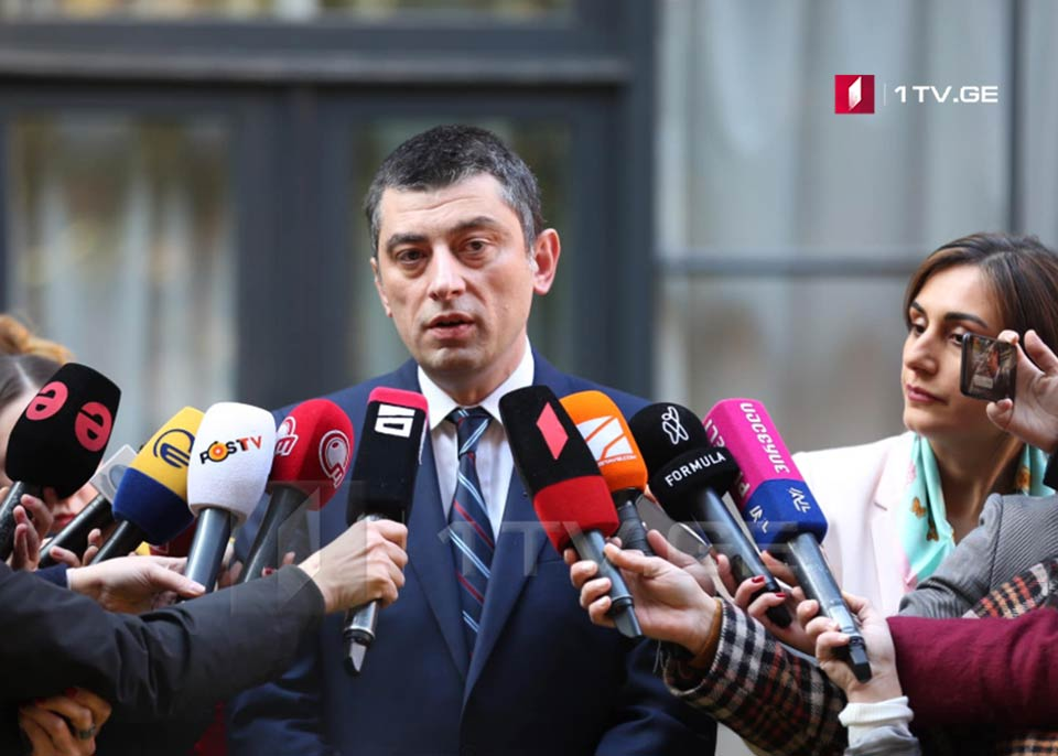Georgian PM comments on dialogue with the opposition