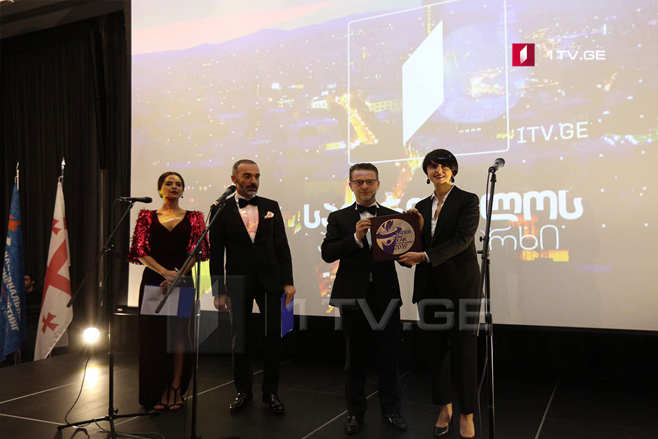 "Georgian First Channel wins award ""Leader of the Year 2019"""