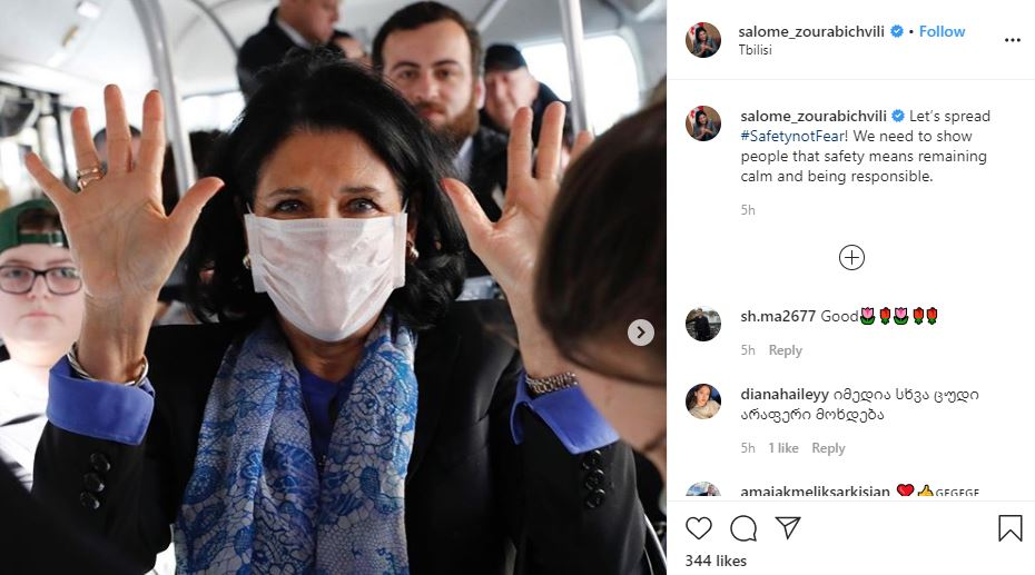 «Безопасность, но не страх» - Саломе Зурабишвили публикует фотографии, снятые в автобусе