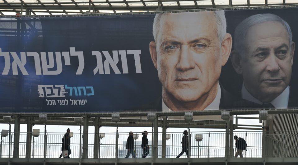 ისრაელში ვადამდელი საპარლამენტო არჩევნები მიმდინარეობს
