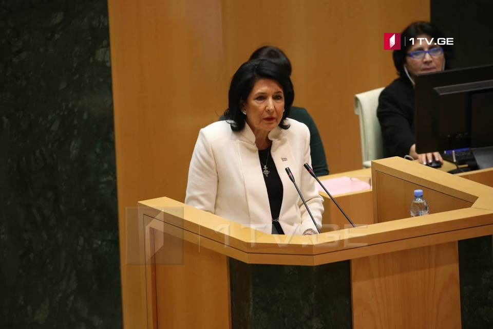 Саломэ Зурабишвили   парламентмæ æрвылазон  раныхас  4  марты   бавдисдзæн