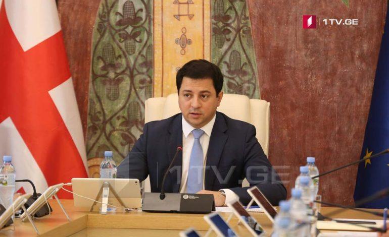 Парламент Грузии проголосует за конституционные изменения во втором чтении завтра