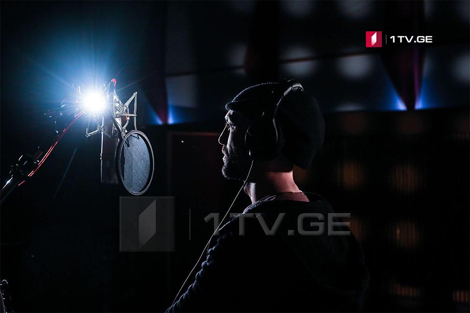 """თორნიკე ყიფიანის სიმღერისა დავიდეოს პრეზენტაცია 3 მარტს """"ახალი დღის"""" ეთერში შედგება"""
