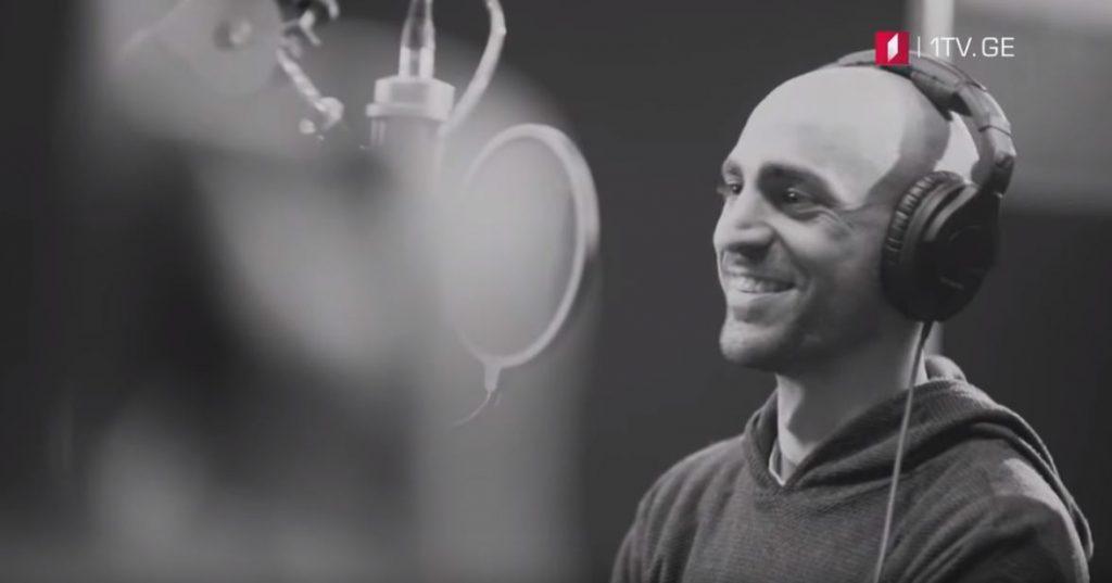 ევროვიზიის ოფიციალურ YouTube-გვერდზეთორნიკე ყიფიანის სიმღერამ ერთ დღეში139 000-ზე მეტი ნახვა დააგროვა