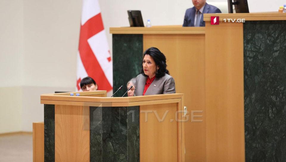 Саломе Зурабишвили - - Нам нужны новые идеи, демонстрация своей позиции нашим партнерам и России