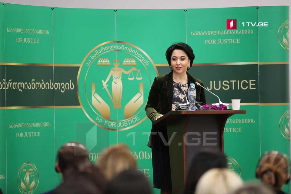 """პარტიამ """"სამართლიანობისთვის""""ქალთა ორგანიზაცია დააფუძნა"""