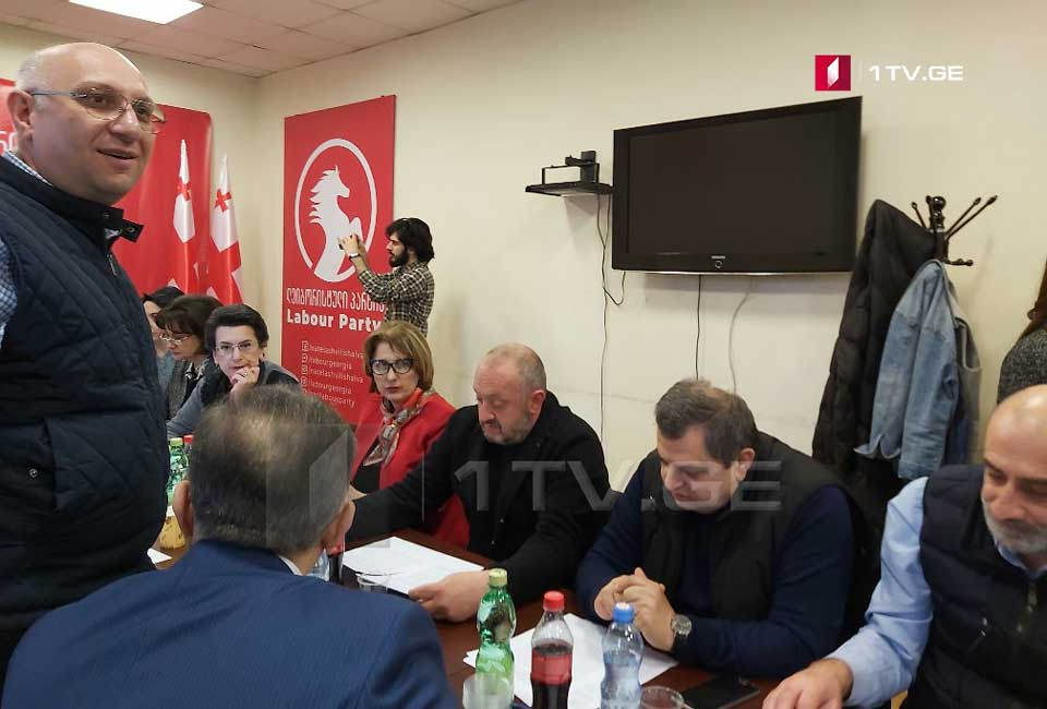 Giorgi Margvelashvili attends the meeting atLabor Party office