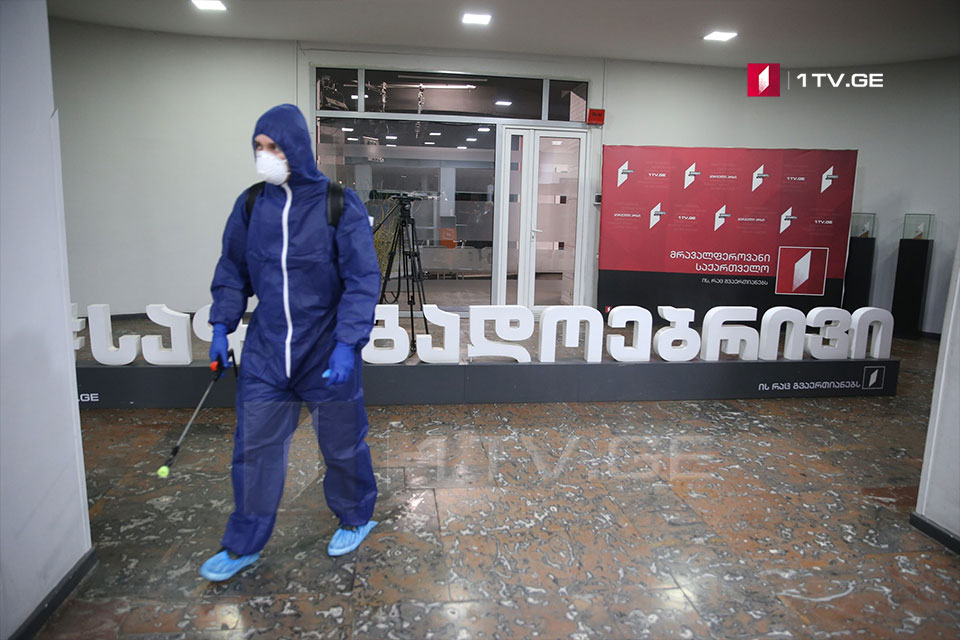 Georgian First Channel's building was disinfected amid coronavirus concerns