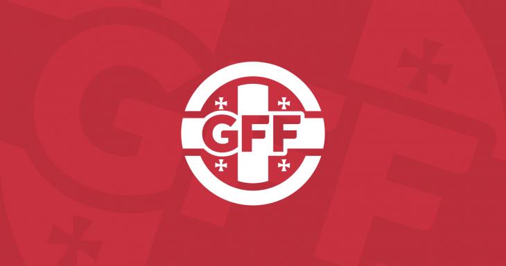 საქართველოს ფეხბურთის ფედერაცია ეროვნულ ჩემპიონატს პირველ აპრილამდე აჩერებს