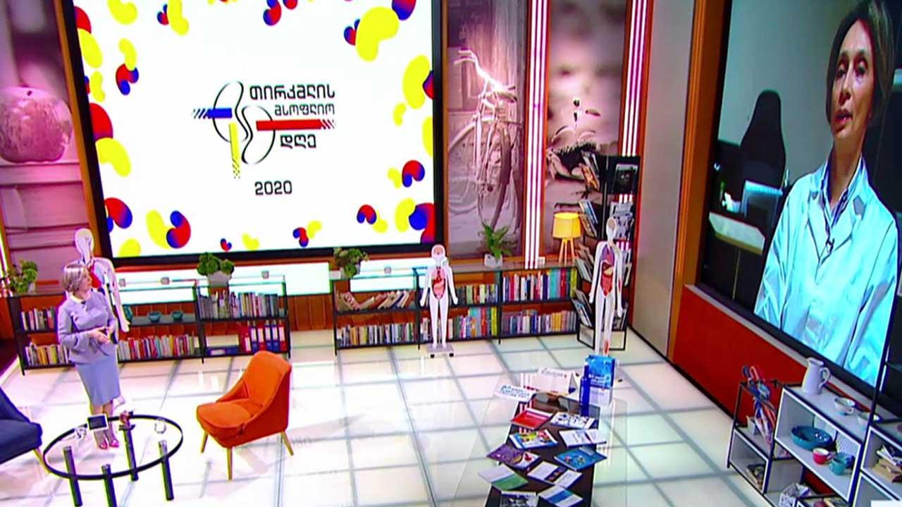 თირკმლის მსოფლიო დღე - ირმა ჭოხონელიძე, ნეფროლოგი, თსსუ პროფესორი