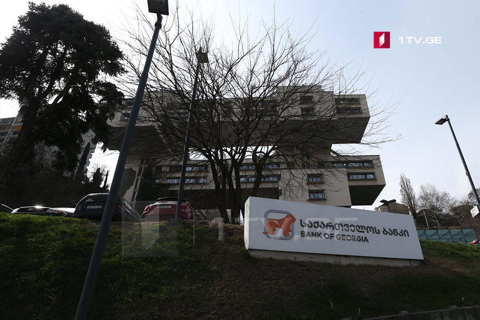 """""""საქართველოს ბანკის"""" ორ თანამშრომელს კორონავირუსი დაუდგინდა, ისინი საკონდიტრო """"დონაში"""" იმყოფებოდნენ"""