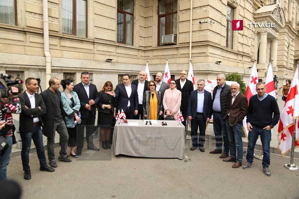 Oppositional parties sign a memorandum about court reform