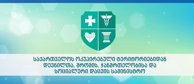 ჯანდაცვის სამინისტრო - კორონავირუსით ინფიცირებული სასწრაფოს ექიმის ყველა კონტაქტი იდენტიფიცირებულია და ისინი თვითიზოლაციაში იმყოფებიან