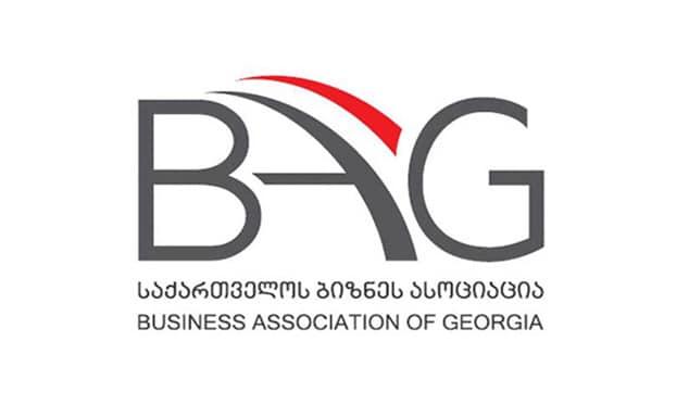 საქართველოს ბიზნეს ასოციაცია - პრემიერ-მინისტრის გეგმა პასუხობს ბიზნესსა და ქვეყნის ეკონომიკაში ამ ეტაპზე არსებულ გამოწვევებს