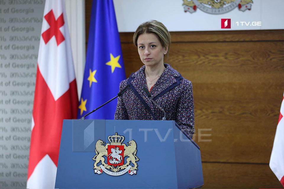 Екатерина Тикарадзе - Мы против коммерциализации тестов