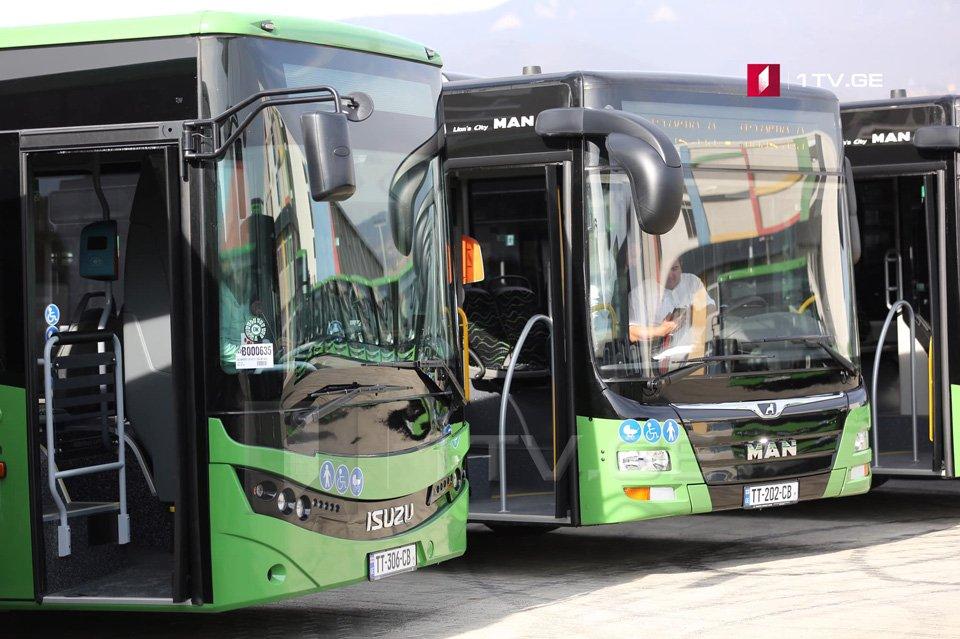 С сегодняшнего дня движение муниципального транспорта ограничивается по всей Грузии
