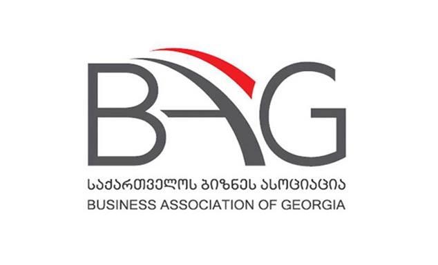 საქართველოს ბიზნეს ასოციაცია - მთავრობამ და ეროვნულმა ბანკმა უნდა გააგრძელონ ფიქრი რეგულაციების შემდგომ შერბილებაზე