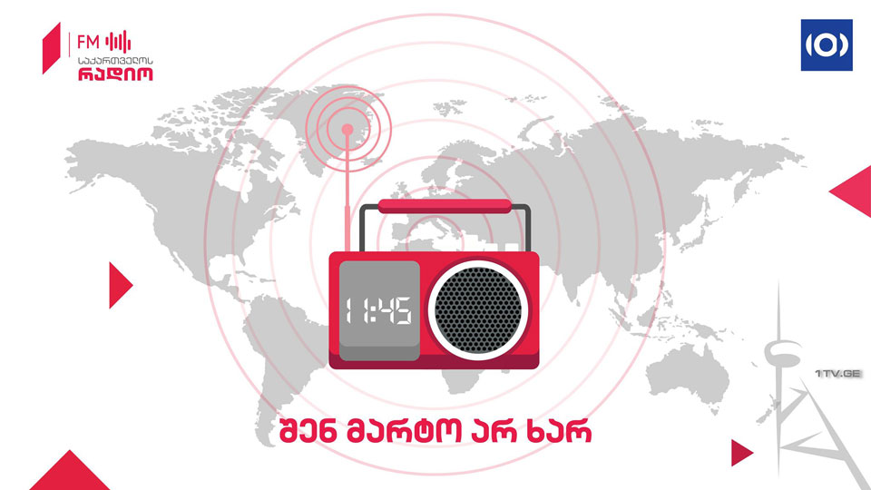 Georgian Radio joins world solidarity activity
