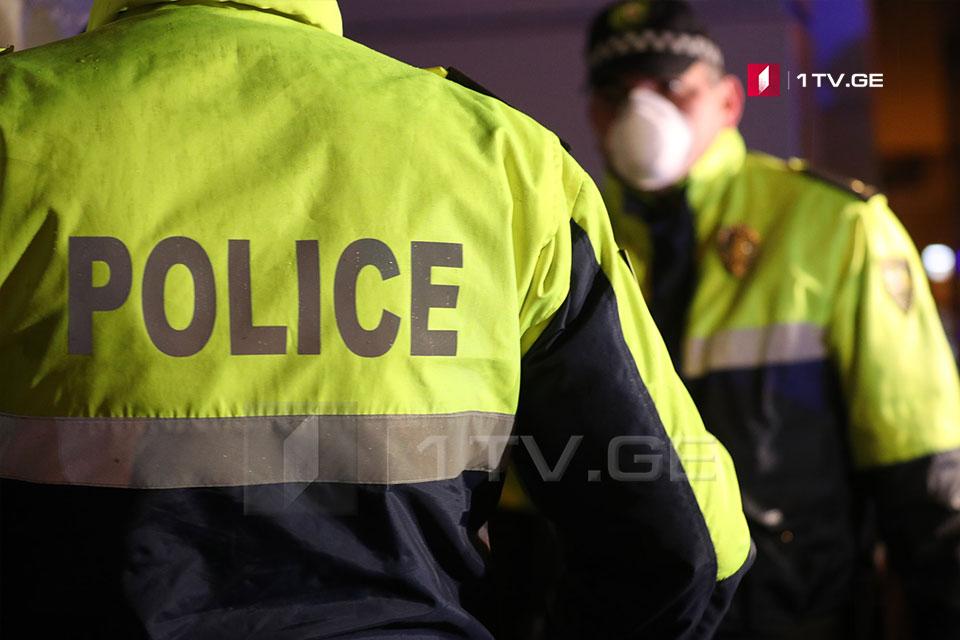 პოლიციამ საგანგებო მდგომარეობის რეჟიმის დარღვევის 238 ახალი ფაქტი გამოავლინა