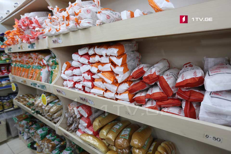 ChairmanofBakeryProductsAssociation says price of bread will not increase in Georgia